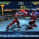 обзор игры Real Steel Champions