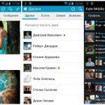 мобильное приложение Kate Mobile Lite для ВКонтакте