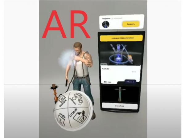 Где применяется 3d-моделирования и этапы его разработки